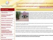 Апшеронский комплексный центр социального обслуживания населения