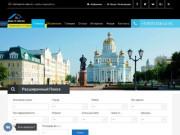 Realty-rm.ru | Снять квартиру в Саранске