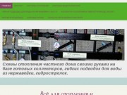 Гибкая подводка из нержавеющей стали любых размеров. (Россия, Московская область, Ногинск)