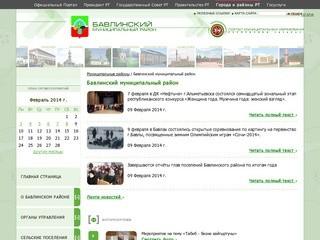 Bavly.tatarstan.ru