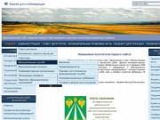 Официальный сайт Администрации Пригородного сельского поселения Крымского район