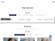 Свадебная видеосъемка и фотосъемка в Мурманске и ЗАТО | Студия One Day