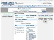 Главный сайт Избербаша Дагестана, городской портал Избербаша, город Избербаш