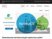 СиСофт Самара - Продажа и внедрение инженерного программного обеспечения