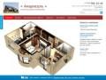 Строительная Компания «Амарисель»  - строительные работы (Сахалинская область, г. Южно-Сахалинск, телефон: +7 (914) 766-32-19)