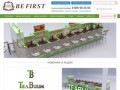 Интернете-магазин В-1 (Be First) (Россия, Воронежская область, Воронеж)