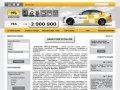 Такси Мотор-Сервис - Главная | такси уфа | такси г уфа | такси уфимское