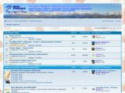 Абхазия - Страна Души. Форум об отдыхе в Абхазии (Россия, Московская область, Москва)