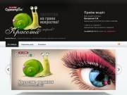Beauty-lives.ru | Удаление родинок, папиллом, бородавок, вросшего ногтя в Шахтах