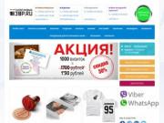 Печать рекламных листовок. Оформите заявку на 30p.ru! (Россия, Нижегородская область, Нижний Новгород)