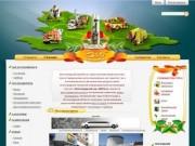 Туристический портал Волгограда и Волгоградской области - Что посмотреть