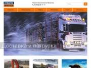 СПЕЦТЕХ ИРКУТСК - Аренда и услуги спецтехники в Иркутской области