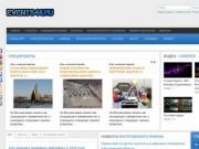 EVENTS44.RU - информационный портал Костромской области