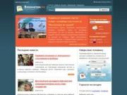 Блокнотик.ru - PPC ориентированные на русскоязычный трафик
