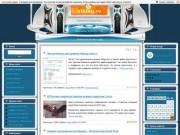 Персональный Web-портал