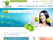 """Стоматологическая клиника """"Эстет"""" в Новоалександровске"""