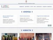 КУКИиТ | Крымский университет культуры, искусств и туризма
