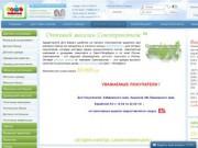 Союзтрикотаж™ - интернет-магазин одежды для всей семьи (г. Санкт-Петербург)
