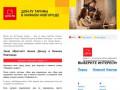 Дом.ру тарифы Нижний Новгород интернет, телевидение!