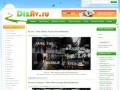 DizAv - для дизайнеров и не только