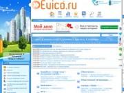 Каталог организаций Кирова и Кировской области (Россия, Кировская область)