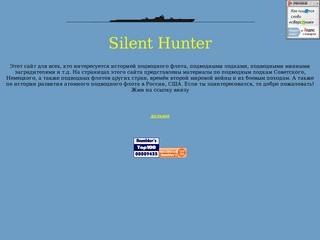 Сайт Л. Жильцова о подводном флоте