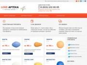 Интернет-аптека по продаже дженериков (8 (800) 200 86 85) Доставка курьером по Москве и Санкт-Петербургу