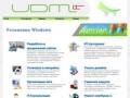 Udmit.ru — -