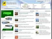 Город Грайворон (белгородская область) - погода, школы, сайты.