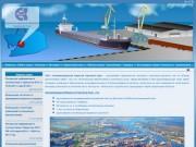 Калининградский Морской Торговый Порт :: г.Калининград