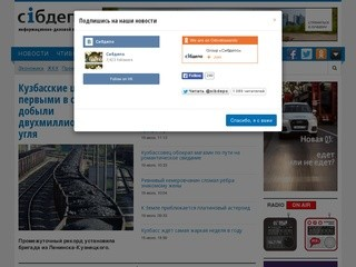 Sibdepo.ru