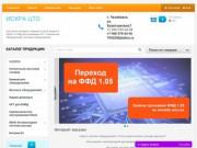 Кассовые аппараты продажа и регистрация в ИФНС и ОФД,обслуживание ККТ. Банковское оборудование, весовое оборудование (Россия, Челябинская область, Челябинск)