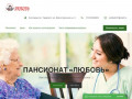 Пансионат для пожилых людей европейского типа (Россия, Белгородская область, Белгород)