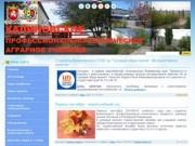 Официальный сайт Крымского профессионально