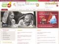 Фирменный интернет-магазин детских товаров. Все для малышей от рождения до младшего школьного возраста. (Россия, Новосибирская область, Новосибирск)