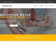 ЖК Жемчужный | Доступное жилье в Иркутске