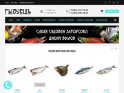 РыбуЕшь: Магазин икры, дикой рыбы и морепродуктов России в Домодедово