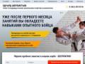 Личный тренер по самообороне и рукопашному бою в Ставрополе - Эдуард Шереметьев