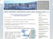 Официальный сайт средней школы №14 г. Апатиты  - Вокальные группы