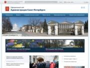 Информация о г. Ломоносов на официальном портале администрации Санкт-Петербурга