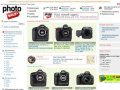 Photosale - Профессиональная фотоаппаратура, аксесcуары, осветительное оборудование