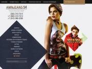 AMNJeans54 - Интернет-магазин женской одежды оптом из Турции (г.Новосибирск, ул. Гусинобродское шоссе 68/1)
