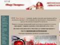 Перезарядка / заправка и ремонт огнетушителей. Противопожарное оборудование. (Белоруссия, Минская область, Минск)