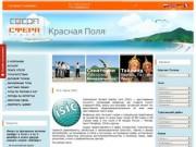 ІSІC (International Student Identity Card) в Сочи