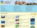 Официальный сайт администрации города Лянтора