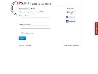 Автоматическая и ручная регистрация сайта в белых каталогах  (1PS: Раскрутка сайтов, регистрация в 11400+ каталогах автоматическая или специалистом)