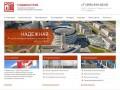 Строительство объектов жилищно-гражданского назначения (Россия, Московская область, Москва)