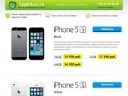 Applebear.ru — Интернет-магазин техники Apple. Iphone 5s/6 Купить в Улан-Удэ. Дата выхода