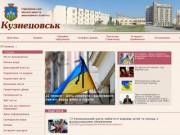 Kuznetsovsk-rada.gov.ua