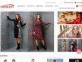 """Shemart.ru"" - интернет магазин модной одежды (г. Москва, тел. 89167534797)"